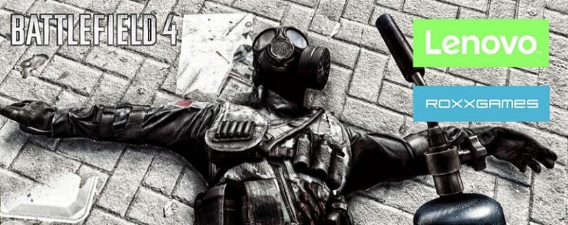 """Battlefield 4: Community Event """"Dicht ran"""" mit satten Preisen"""